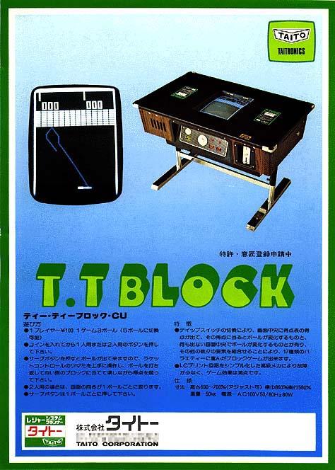 Taito TT-Block